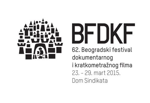 62. BFDFK: Novi koncept Beogradskog festivala dokumentarnog i kratkometražnog filma! | Beograd | 2015