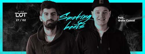 Smoking Beats | Klub DOT! | Beograd | 2015