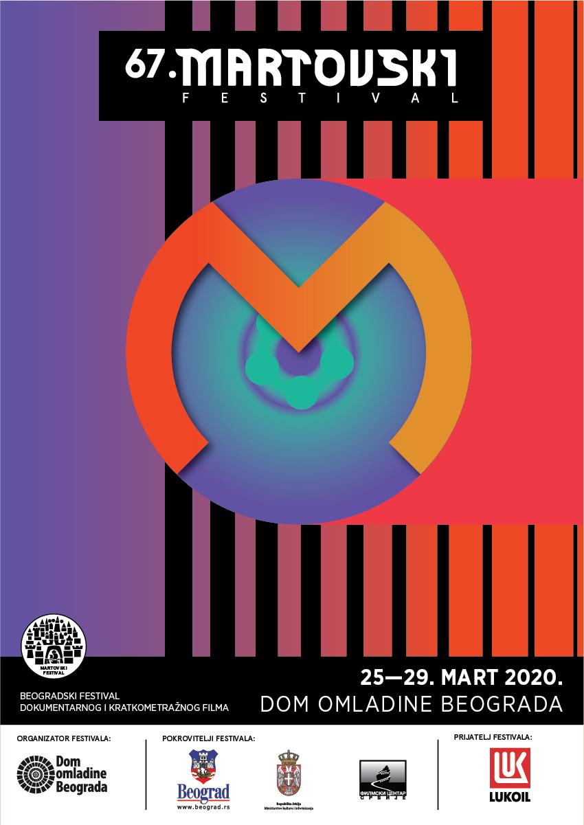 Martovski festival 2020