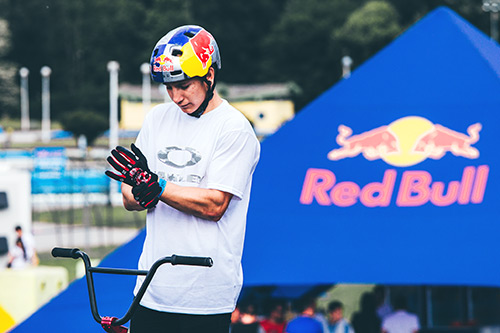Marin Ranteš - BMX - Red Bull - Pannonian Challenge / Foto: Marin Lončar