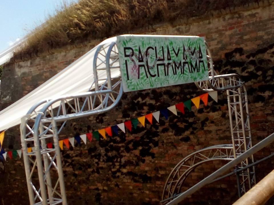 Pachamama stage / Foto: Anika Petrović