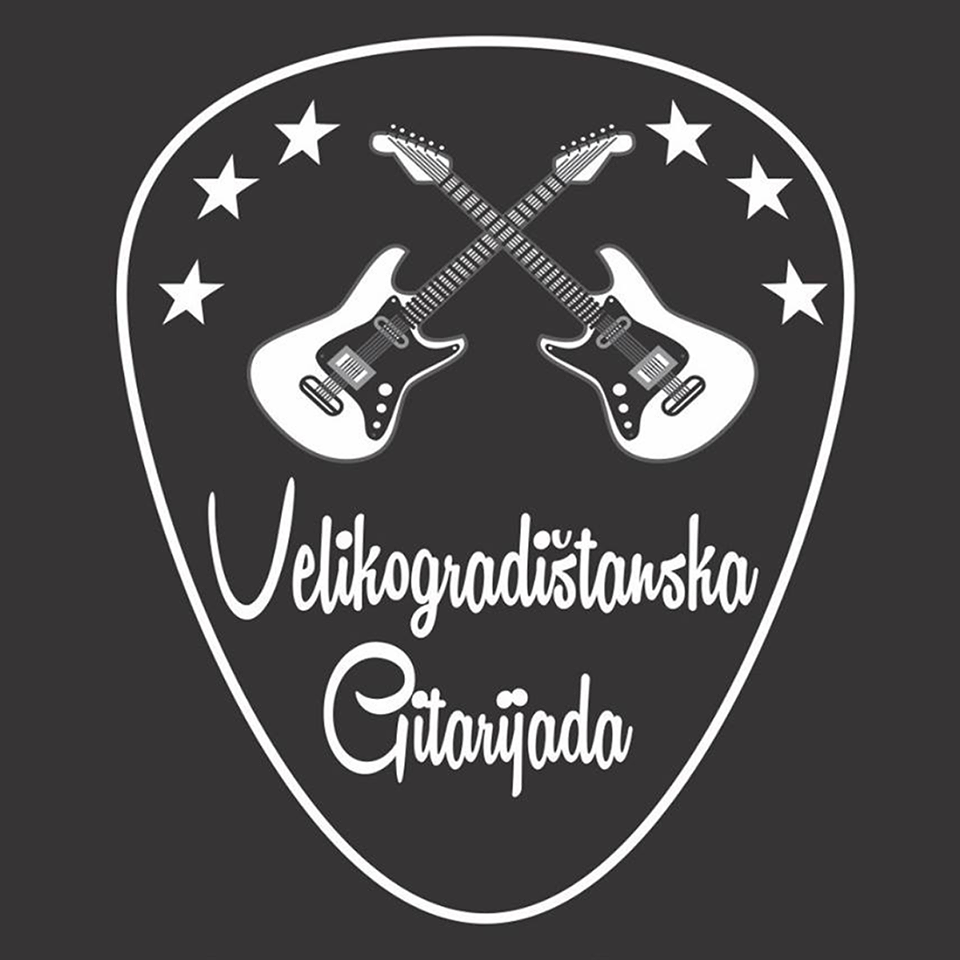 Gitarijada Veliko Gradiste 2018