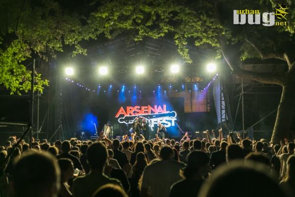 Arsenal fest 2017 / Foto: Dušica Stojanović