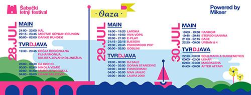 Šabački letnji festival 2017 - lineup