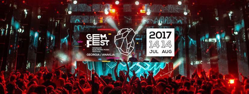 GEM Fest 2017