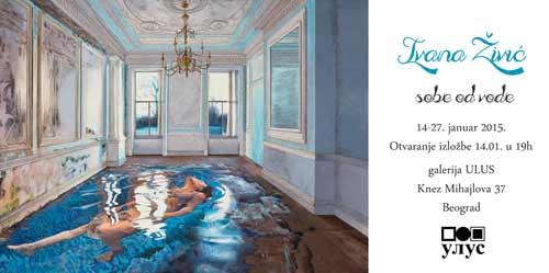 Sobe od vode: Samostalna izložba akademske umetnice Ivane Živić | Galeriji ULUS | Beograd | 2015
