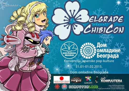 Belgrade ChibiCon po treći put u Domu omladine! | Beograd | 2015