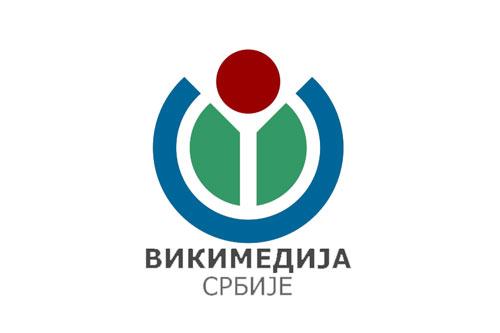 Srbija: Anketa o slobodnom znanju i slobodnim licencama | Slobodno znanje