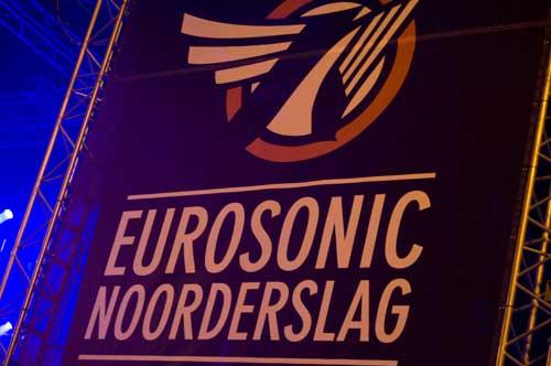 Eurosonic Noorderslag: Odskočna daska za nove izvođače! | Groningen, Holandija 2016