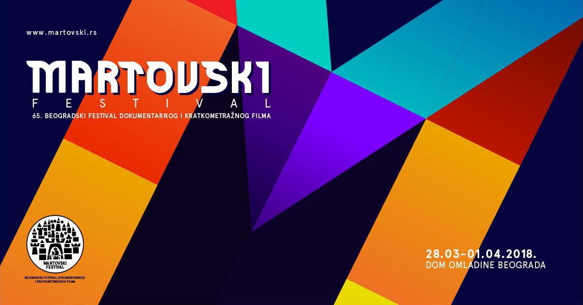 Martovski Festival 2018