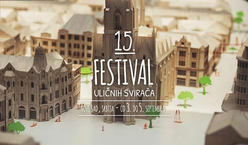 15. Festival Uličnih Svirača 2015