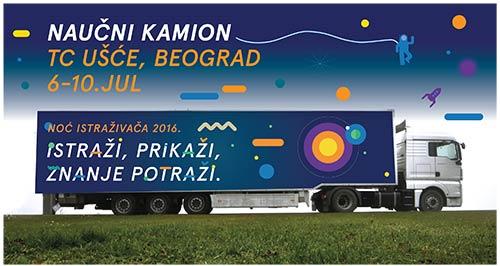 Naučni kamion - Noć istraživača 2016
