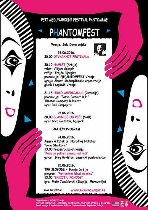 Phantomfest 2016
