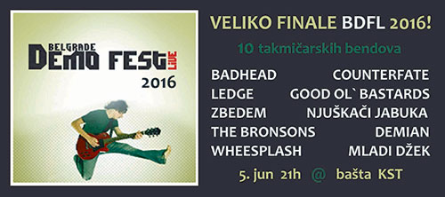 Belgrade Demo Fest
