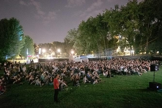 3.500 posetilaca u drugom danu Cinema City festivala!   2015   Novi Sad