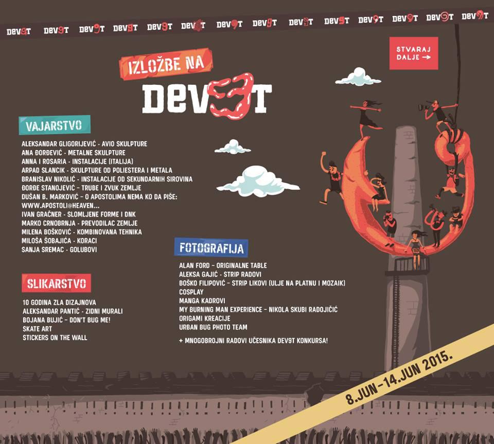 Festival Dev9 | Stvaraj dalje! | Program izložbi