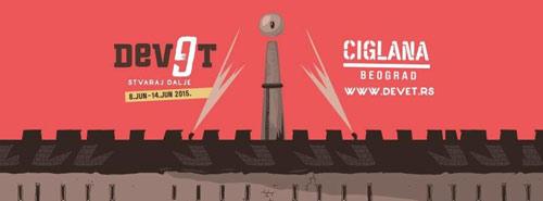 Festival Dev9t: Ove nedelje druženje je u CIGLANI! | Stvaraj dalje! | Devet favela umetnosti