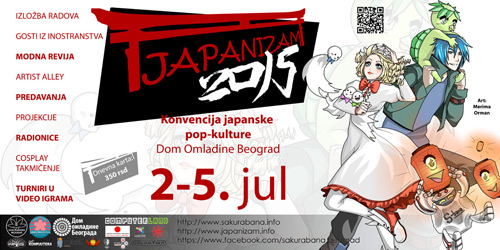 JAPANIZAM 2015: Kompletan program konvencije u Domu omladine!