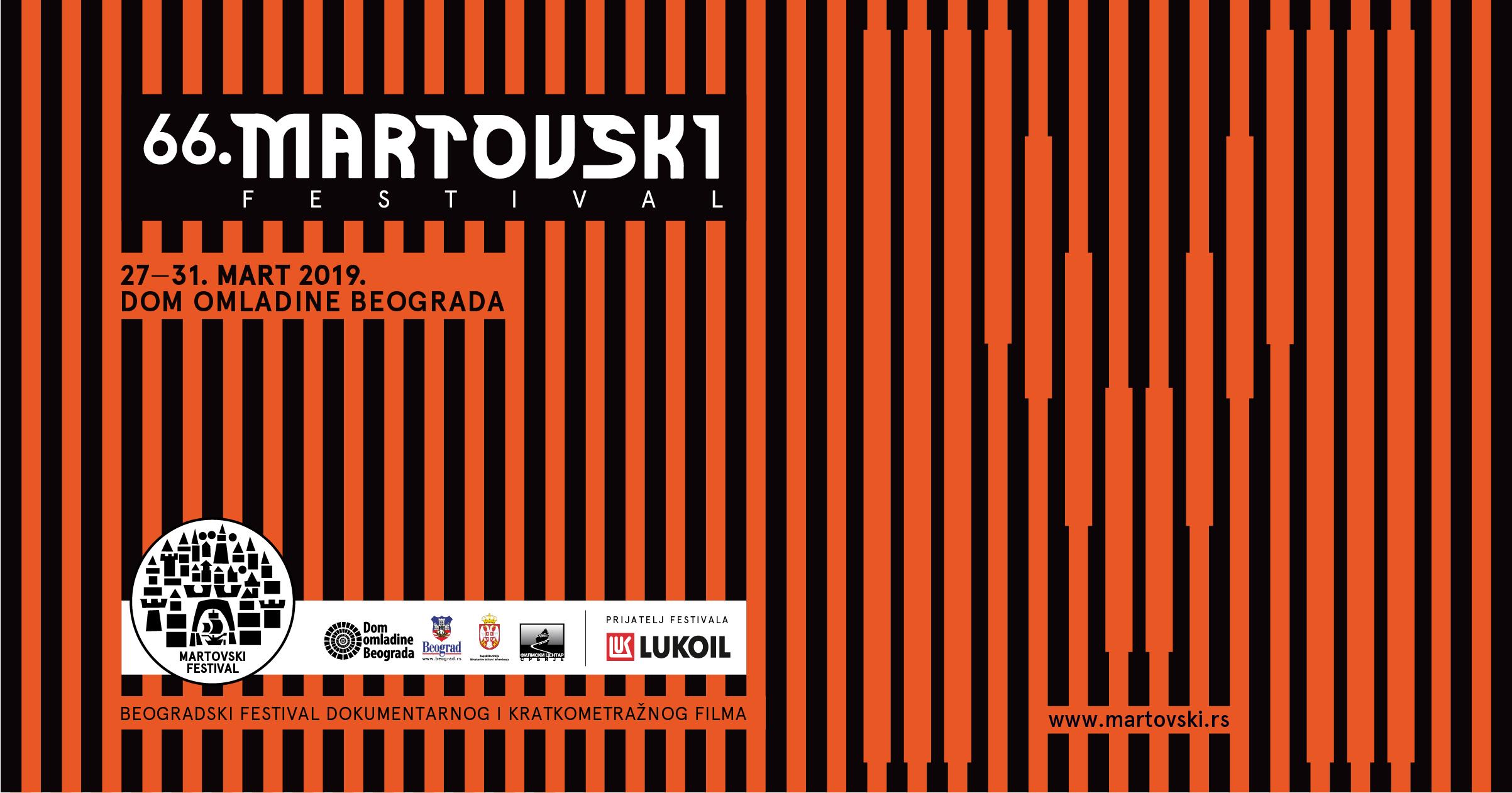 Martovski festival 2019