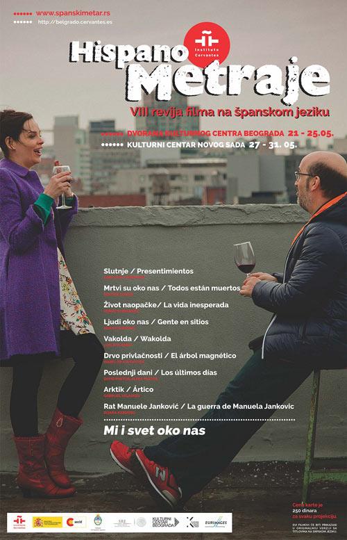 ŠPANSKI METAR 2015: 8. festival savremenog španskog filma MI I SVET OKO NAS   Beograd   Novi Sad
