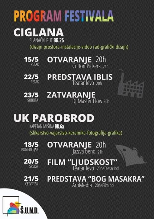 Festival Š.U.N.D. 2015 | Program | Svečano otvaranje u Ciglani! | Klub ljubitelja teške industrije | Beograd