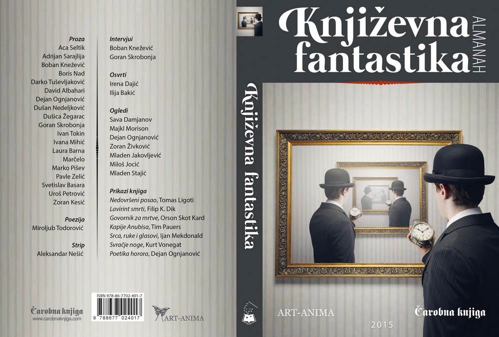 Književna fantastika: Almanah književnih ostvarenja u ključu fantastike! | Art-Anima | Čarobna knjiga