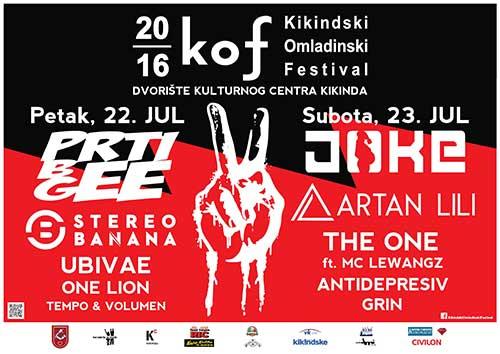 Kikindski omladinski festival 2016
