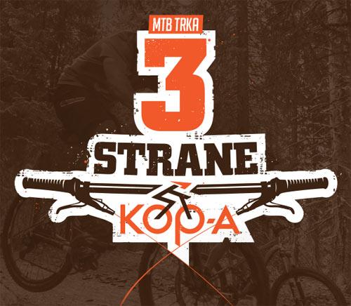 MTB trka 3 STRANE KOP-a: Jedninstvena biciklistička trka u formi martona! | Srbija | Kopaonik | 2015