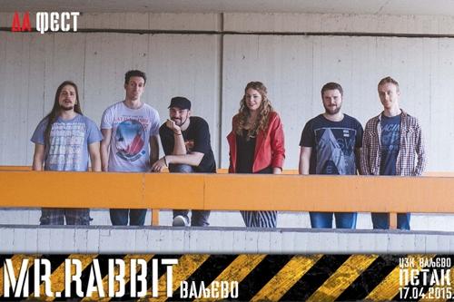 Objavljeni učesnici prvog dvodnevnog DA FEST-a! | Mr.Rabbit | Valjevo | 2015