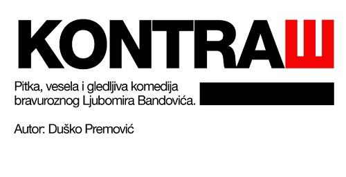 KONTRAŠ: Monodrama LJubomira Bandovića u Savamali!   Mikser Teatar   Beograd   2015