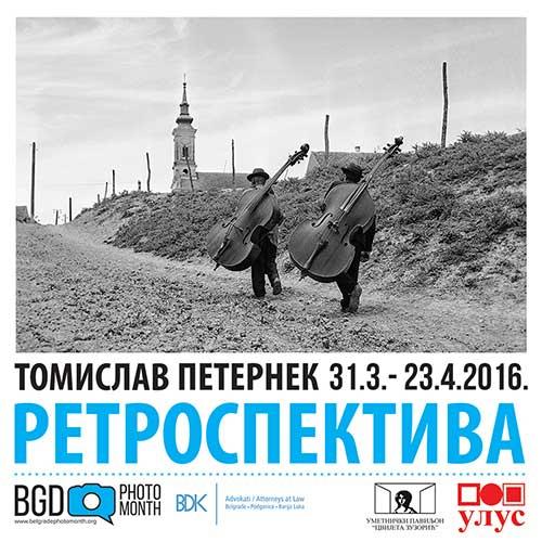 Belgrade Photo Month - Tomislav Peternek