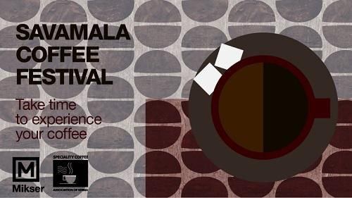 PRVI SAVAMALA COFFEE FESTIVAL: Za sve one kojima je kafa strast i vanvremenski užitak! | Mikser House | Beograd | 2015