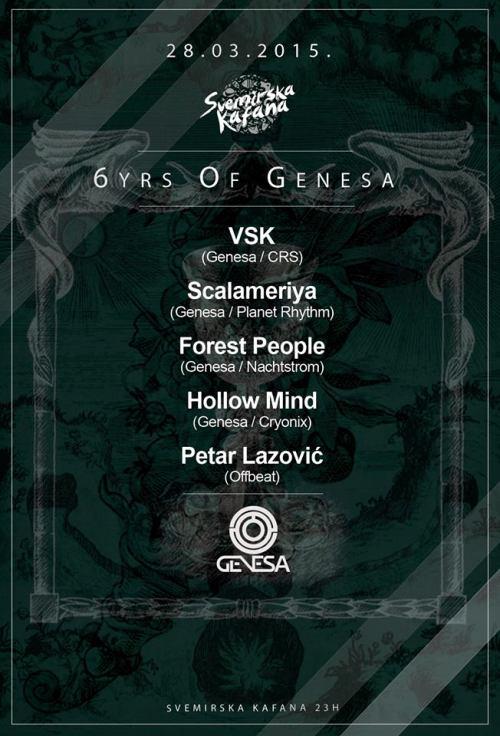 Šest godina postojanja domaćeg techno label-a GENESA RECORDS! | Svemirska kafana | Beograd | 2015
