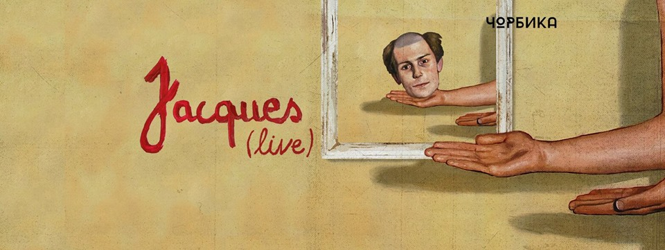 Jacques live u Magacinu Depo