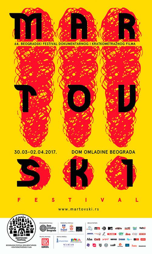 64. Martovski festival - 2017