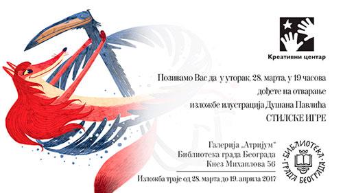 Izložba ilustracia Stilske igre