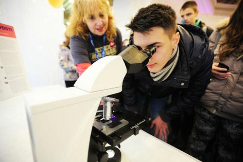 ČUDA SU SVUDA: 9. Festival nauke od 3. do 6. decembra na Beogradskom sajmu! | 2015