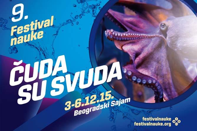 Čuda su svuda! Najbolja naučna reprezentacija na 9. Festivalu nauke! | Beograd 2015