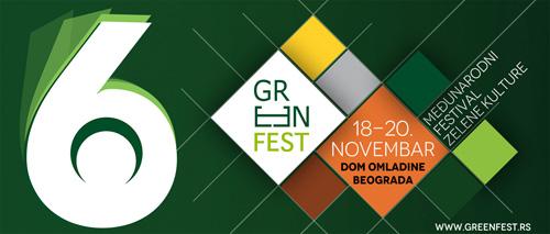 GREEN FEST - Međunarodni festival zelene kulture: Revijalani filmski program | Dom omladine 2015