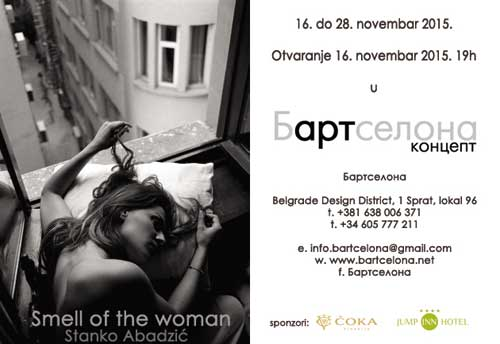 Stanko Abadžić - Smell of the women | Бартcелона Belgrade Design District
