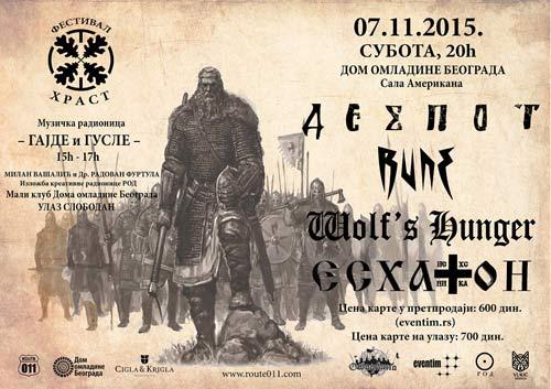 Festival HRAST: Drvo, kamen, munje i gromovi! | Dom Omladine Beograd 2015
