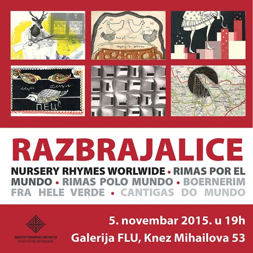 RAZBRAJALICE: Izložba 12 umetničkih škola iz Belgije, Brazila, Španije, Kanade, Danske, Srbije, Argentine i Meksika!