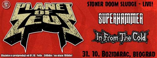 PLANET OF ZEUS: Grčka stoner metal atrakcija u Beogradu! | Vračar Rocks | Božidarac 2015