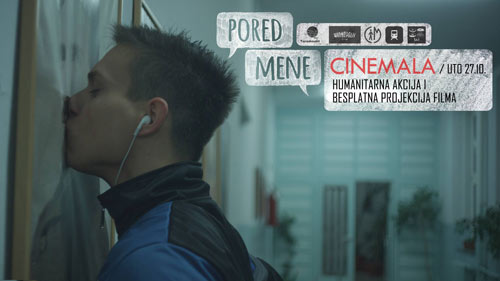 KC Peron: Humanitarna projekcija PORED MENE na novoj Cinemali | Kafe bioskop | 2015