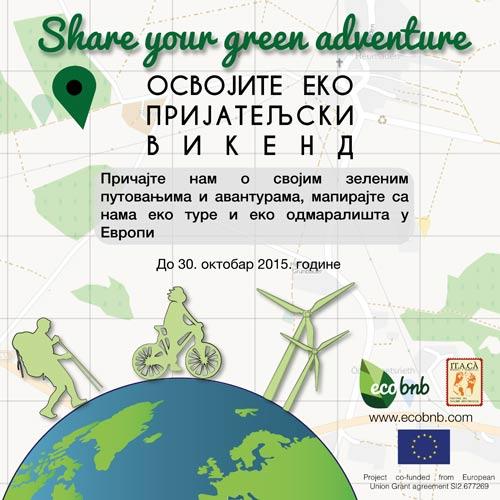Foto nagradni konkurs: Podelite svoje zeleno iskustvo! | Vikend za dve osobe u Italiji