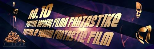 Srpski Festival Filma Fantastike: Retrospektiva filmova u SKCu! 2015