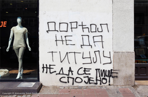 Grafit na Dorćolu