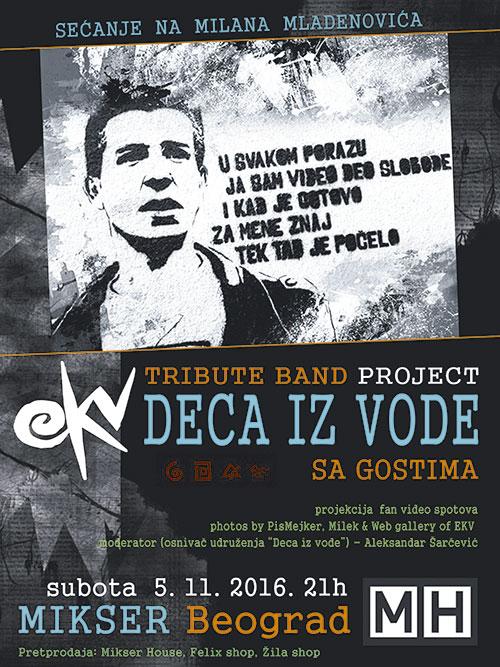 Sećanje na Milana Mladenovića