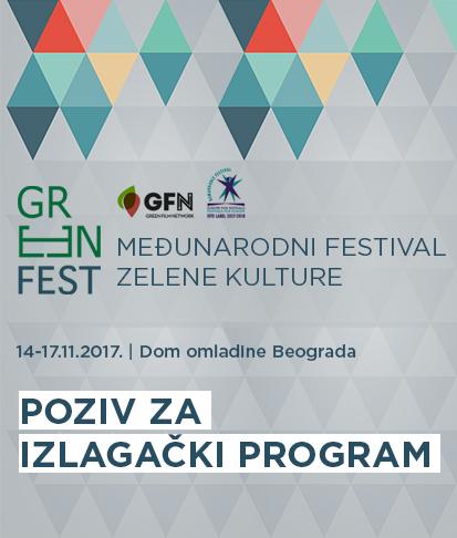 8. Međunarodni festival zelene kulture, Green Fest