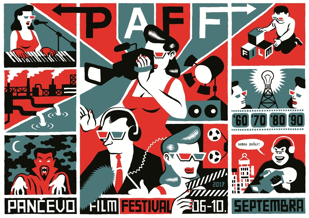 Pančevo film festival 2017
